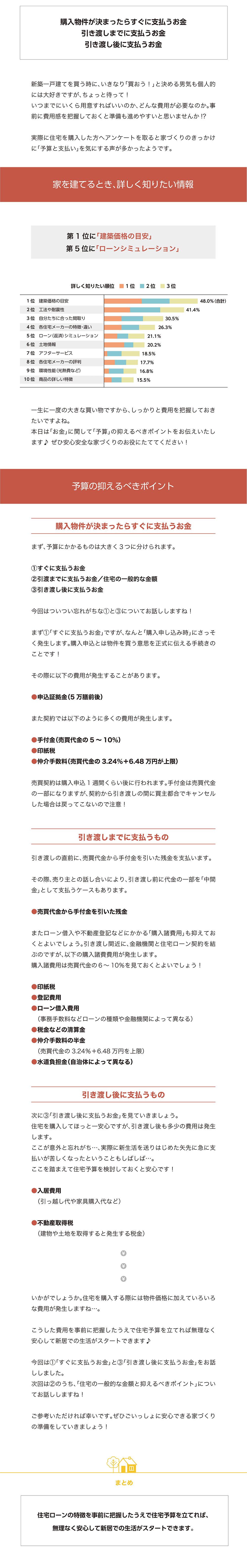 shikin_002