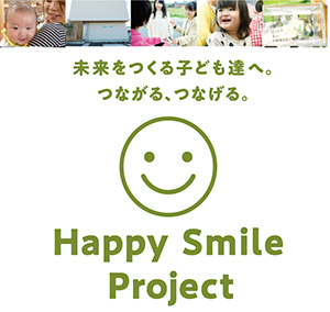 HappySmileProject
