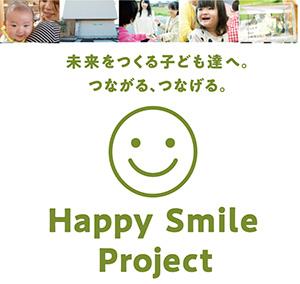 HappySmileProject